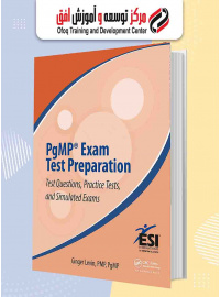 pgmp_exam_test_preparation_2018_ginger_ofoqpm