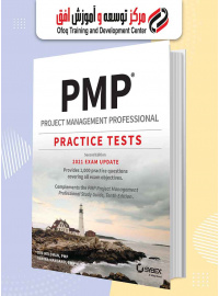 pmp_practice_test_2ed_edition