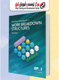 practice_standard_for_work_breakdown_structures