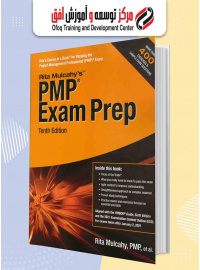 rita_mulcahys_pmp_exam_prep_10th_edition_1371376157