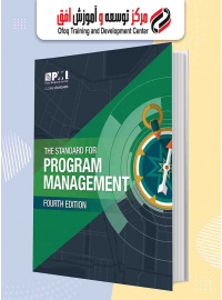 the_standard_for_program_management_4ed_2017_pmi_ofoqpm